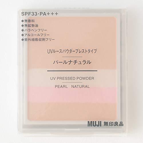 無印良品UVルースパウダープレストタイプ・パールナチュラルSPF33・PA+++8.7g02545864