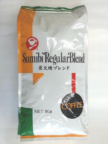 レギュラー コーヒー 【 豆 】 炭火焼 ブレンド ( お徳用 1kg 入り) ( ミル挽き無し )