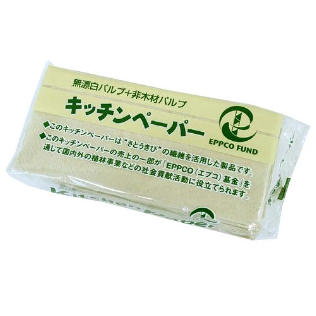 森従順蜜服部製紙エプコ キッチンペーパー150枚(75組) 100入り