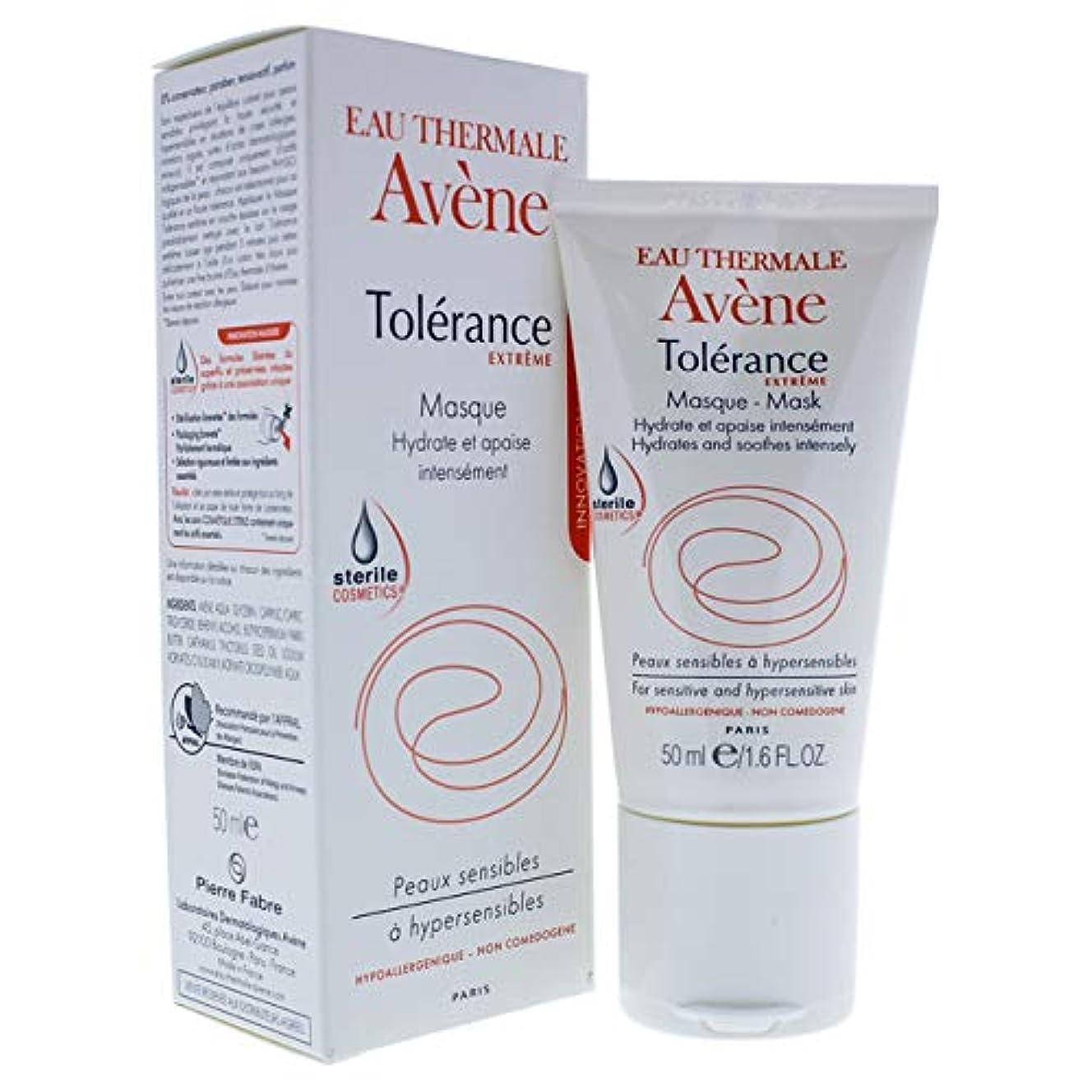 動機対人セーブアベンヌ Tolerance Extreme Mask - For Sensitive & Hypersensitive Skin 50ml/1.6oz並行輸入品