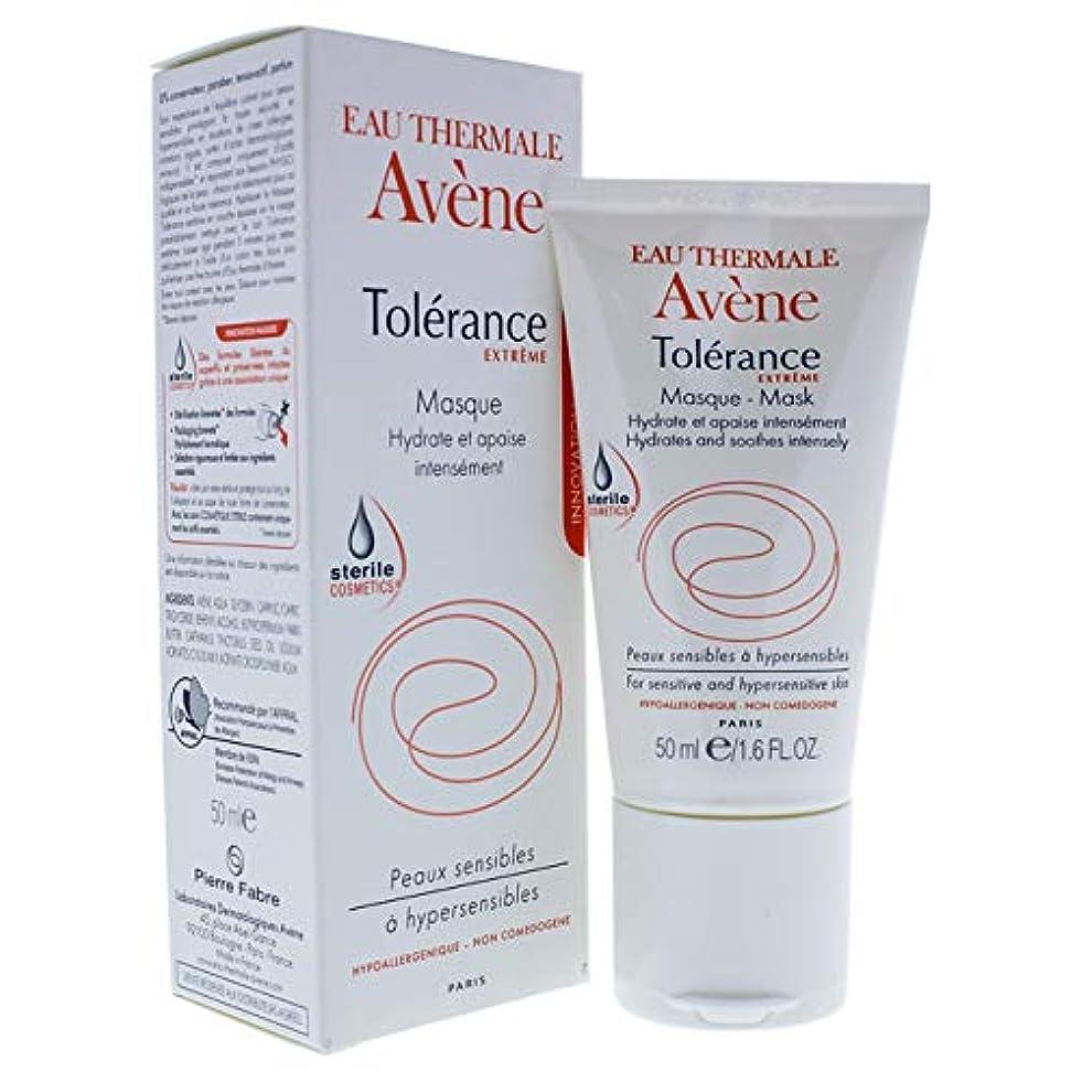 コンテンポラリー南極マカダムアベンヌ Tolerance Extreme Mask - For Sensitive & Hypersensitive Skin 50ml/1.6oz並行輸入品