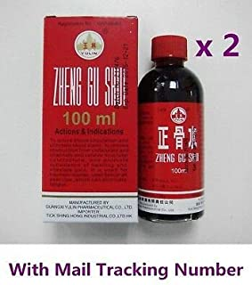 YULIN Zheng Gu Shui Relieve Pain Muscular Medicated Oil 100ml 正骨水 x 2 Bottles