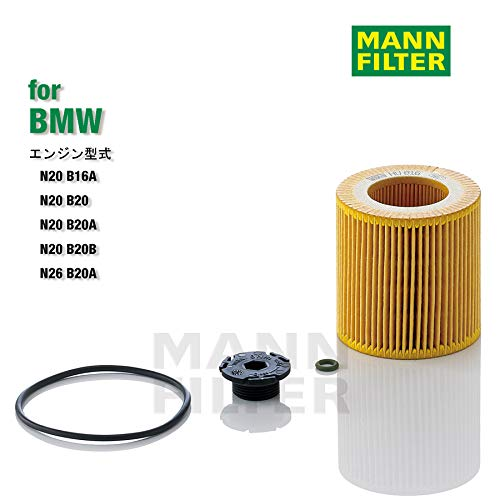 MANN-FILTER HU 816 Z KIT Oil Filter - Cartridge