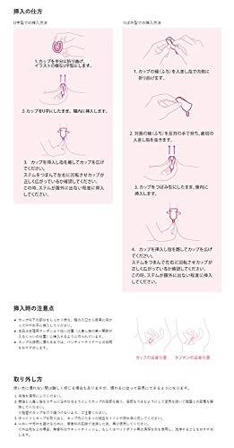 ROSECUP日本人女性の為に作られた日本製月経カップローズカップクリア