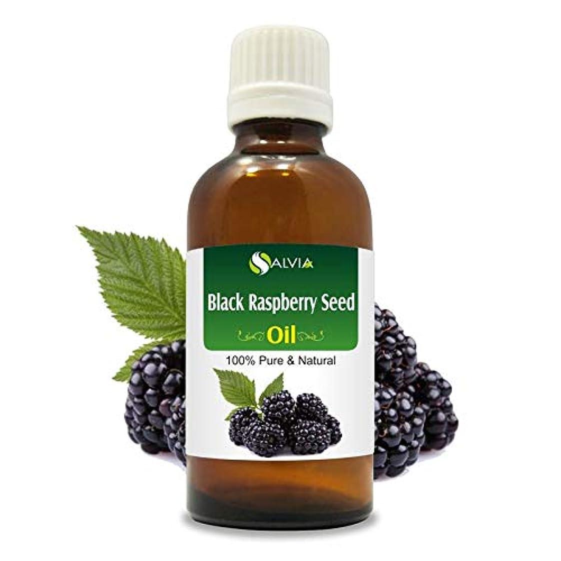 申請者に沿ってアクセスBlack Raspberry Seed Oil (Rubus occidentalis) 100% Natural Pure Undiluted Uncut Carrier Oil 50ml