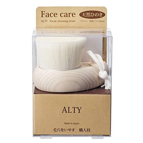 ALTY洗顔ブラシHinoki