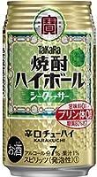 宝 焼酎ハイボール シークワーサー (350ml×24本)×3箱