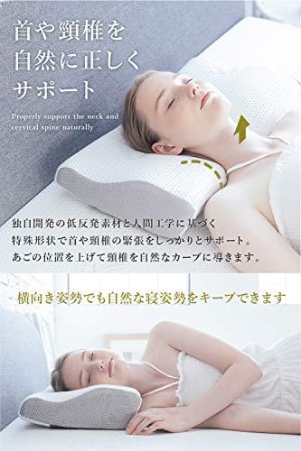 GOKUMIN『プレミアム低反発枕』