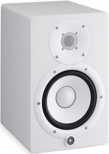 Yamaha HS7W Pair | White Powered Studio Monitor Set