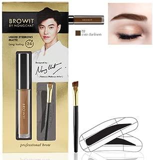 BROWIT BY NONGCHAT LIQUID BROW MATTE Waterproof Eyebrow Kit's tiered 02 DARK CHOCOLATE.
