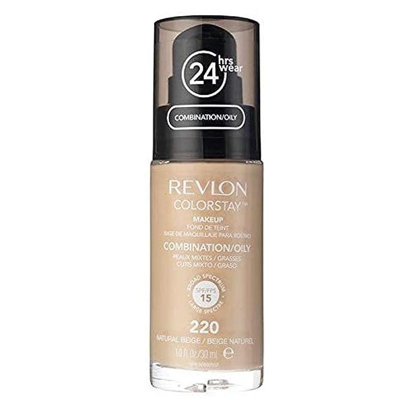 干渉小さい動作[Revlon ] レブロンカラーステイ基盤コンビ/油性Natbeige 30ミリリットル - Revlon Color Stay Foundation Combi/Oily Natbeige 30ml [並行輸入品]