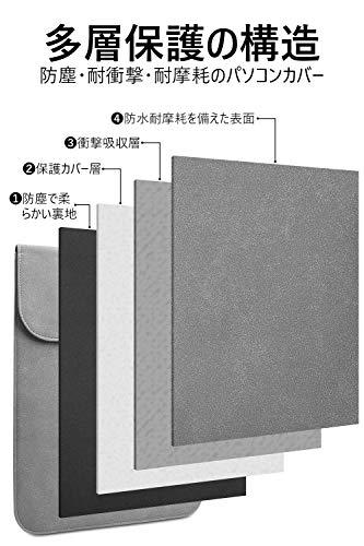 【2020年夏新型】MacBookAir/MacBookProケース13インチ革新的な素材優しい手触り感スリーブケース薄型耐衝撃磁石設計撥水加工ノートパソコンケースMacBookAir/MacBookPro/SurfacePro/iPadProケース(13-13.3インチ,グレー)