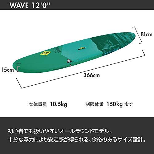 Aztron Aquatone Wave Plus 12.0 - 2