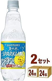 [炭酸水]サントリー 天然水 スパークリングレモン 500ml×48本