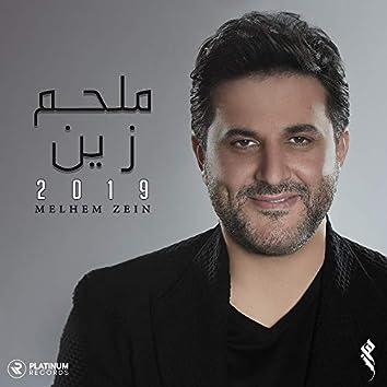 Melhem Zein 2019