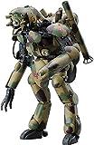Hasegawa MK05 - 1/20 Humanoid Unmanned Interceptor Grosser Hund -