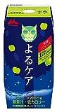 森永乳業 よるケア 1日分のビタミンC、E グリーンアップル(プリズマ容器) 200ml紙パック×24本入×(2ケース)