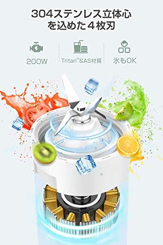 ミキサー ジューサー ブレンダー ダブルボトル 400ml&600ml 200W スムージー ヴィシソワーズ ボトルのまま持ち運び 離乳食&介護食&果物&野菜&ミル用 氷も砕ける 過熱保護 取り外し可能 アウトドア/旅行/出張/オフィスなど