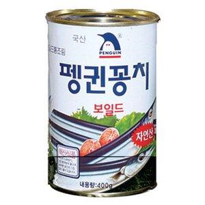 ペンギン『サンマ缶』
