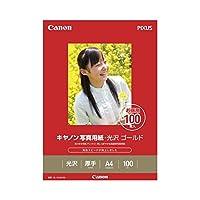 (まとめ) キヤノン Canon 写真用紙 光沢 ゴールド 印画紙タイプ GL-101A4100 A4 2310B014 1冊(100枚) 【×2セット】 AV デジモノ パソコン 周辺機器 用紙 写真用紙 top1-ds-1571834-ah [簡素パッケージ品]