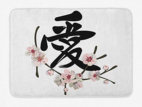 LiminiAOS Alfombra de baño Kanji, Suave ilustración de la Palabra de Amor...