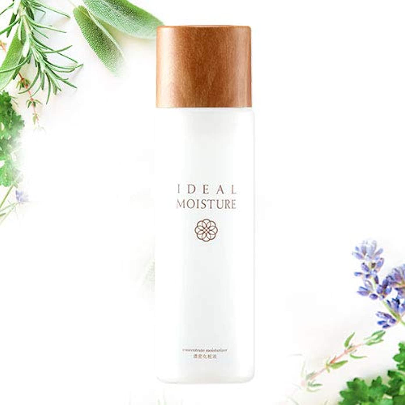 ヒステリック消費者直面するIDEAL MOISTURE(イデアルモイスチャー)濃密化粧液