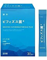 ビフィズス菌BB536 乳酸菌 サプリメント 『リニューアル品』23種類の乳酸菌 30日分 粉末 スティック 栄養補助食品 善玉菌 1箱6,000億個