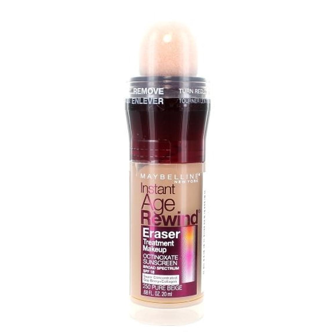 消化ドリル微生物(3 Pack) MAYBELLINE Instant Age Rewind Eraser Treatment Makeup Pure Beige (並行輸入品)