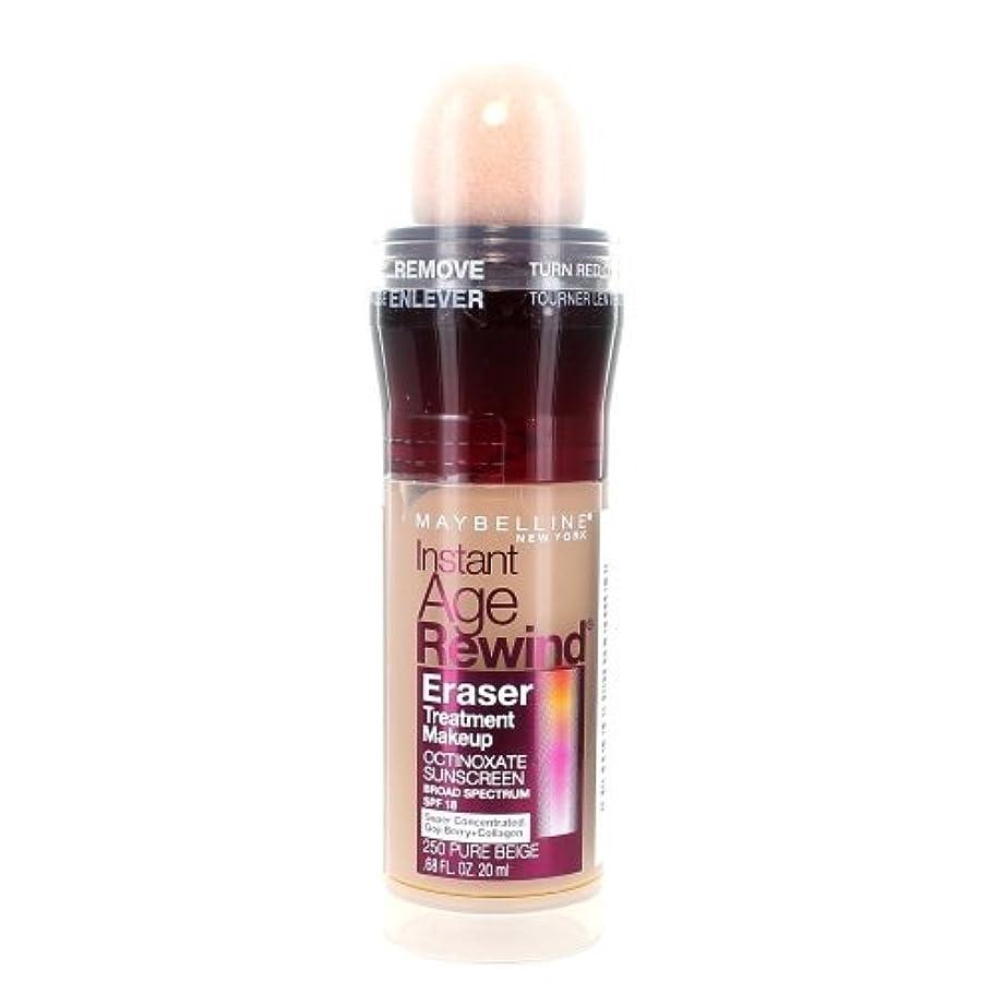 乳カスケード小競り合い(6 Pack) MAYBELLINE Instant Age Rewind Eraser Treatment Makeup Pure Beige (並行輸入品)