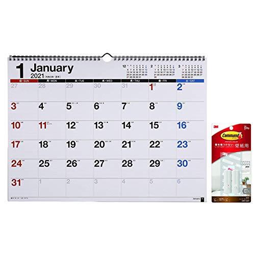 高橋 2021年 カレンダー 壁掛け A3 E16 ([カレンダー]) + 3M コマンド フック 壁紙用 カレンダー用 ホワイト 2個 CMK-CA01 セット