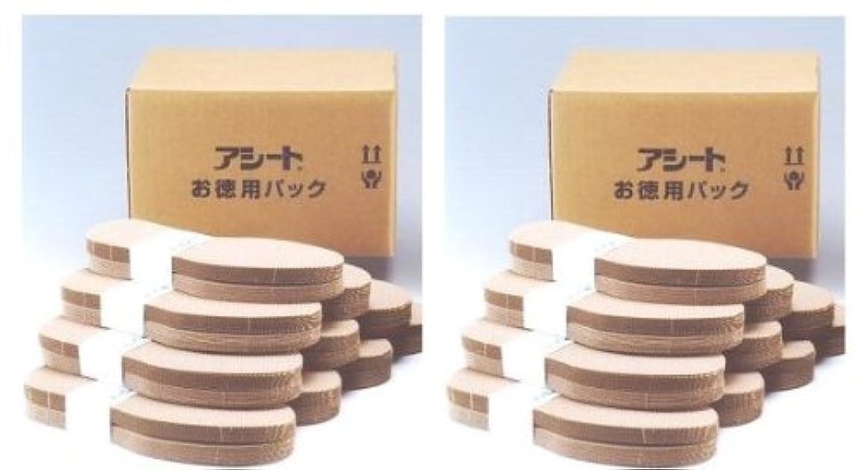 パイント知的腐敗したアシートBタイプお徳用パック200足入り (24.5~25.0cm)