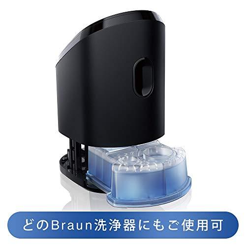 『【99.9%除菌】ブラウン アルコール洗浄液 (3個入) メンズシェーバー用 CCR3 CR[正規品]』の3枚目の画像