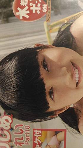 ひとりじめ 黒宮れい Part10 DVD