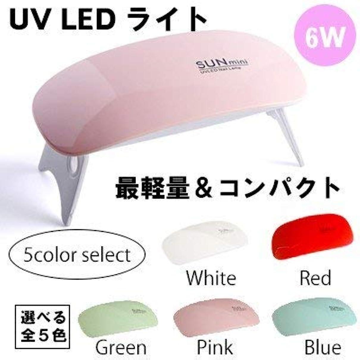 行商妊娠した昇進LED UV ライト (ブルー)