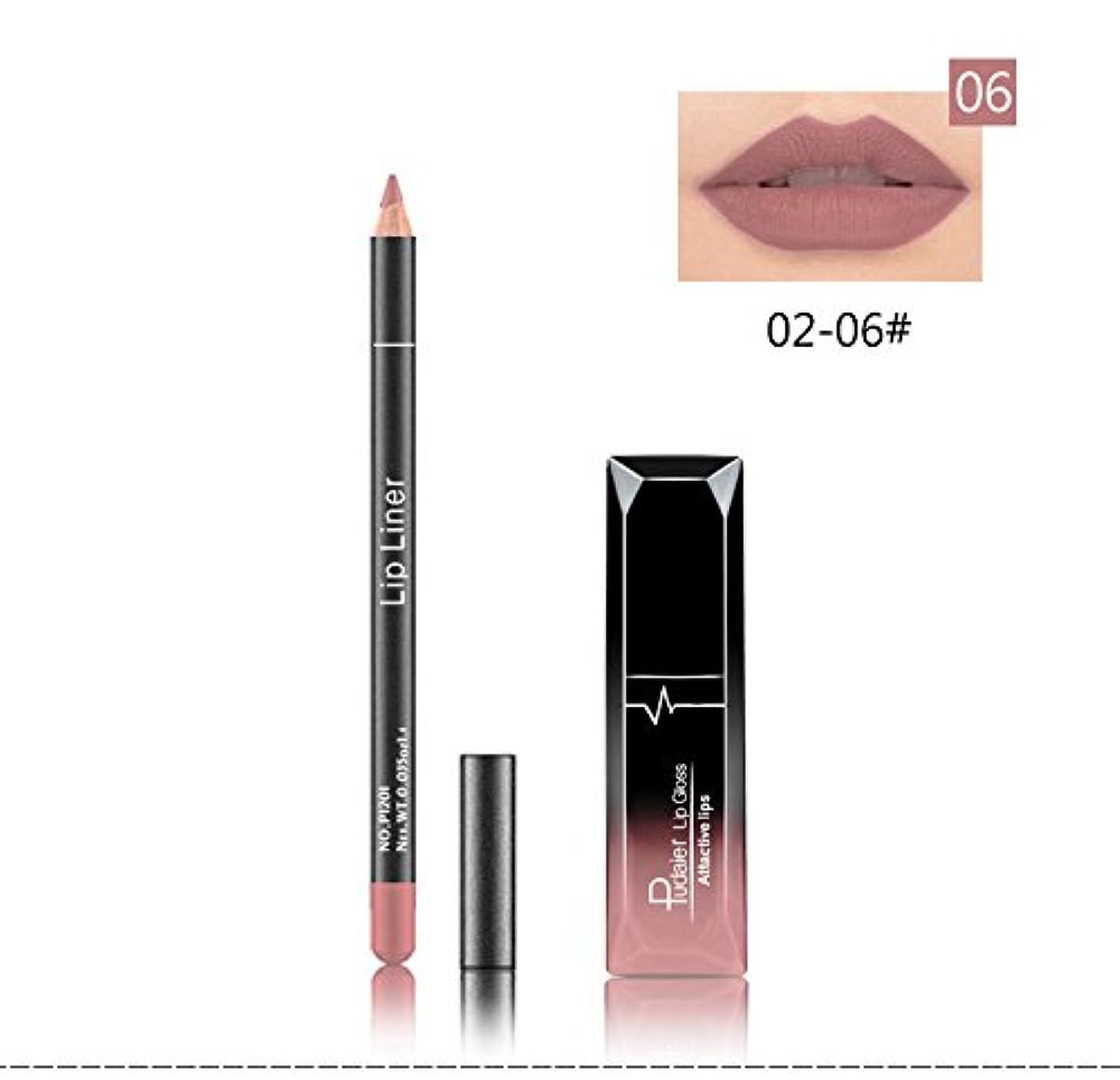 どちらか細分化する有彩色の(06) Pudaier 1pc Matte Liquid Lipstick Cosmetic Lip Kit+ 1 Pc Nude Lip Liner Pencil MakeUp Set Waterproof Long Lasting Lipstick Gfit