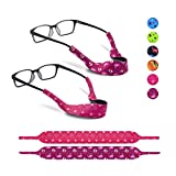 2 Eyeglass Strap for Kids by SQV - Elastic Neoprene Lanyard Sports Safety Eye Glasses Cord Holder, Children No-Tail Adjustable Glass Retainers for Boys, Girls, Baby (0-2 Years Old, Pink Princess)