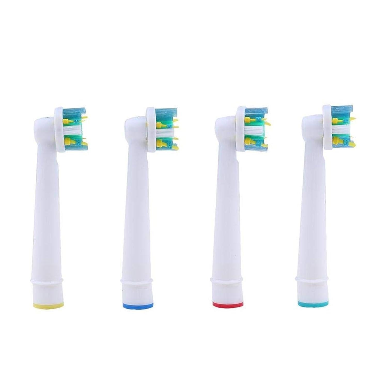 一回布手綱Oral-B電動歯ブラシ 歯ブラシヘッド交換 交換用ブラウン マルチアクションブラシ OralB FLOSS ACTIONのために適した 汎用互換品 4本/セット