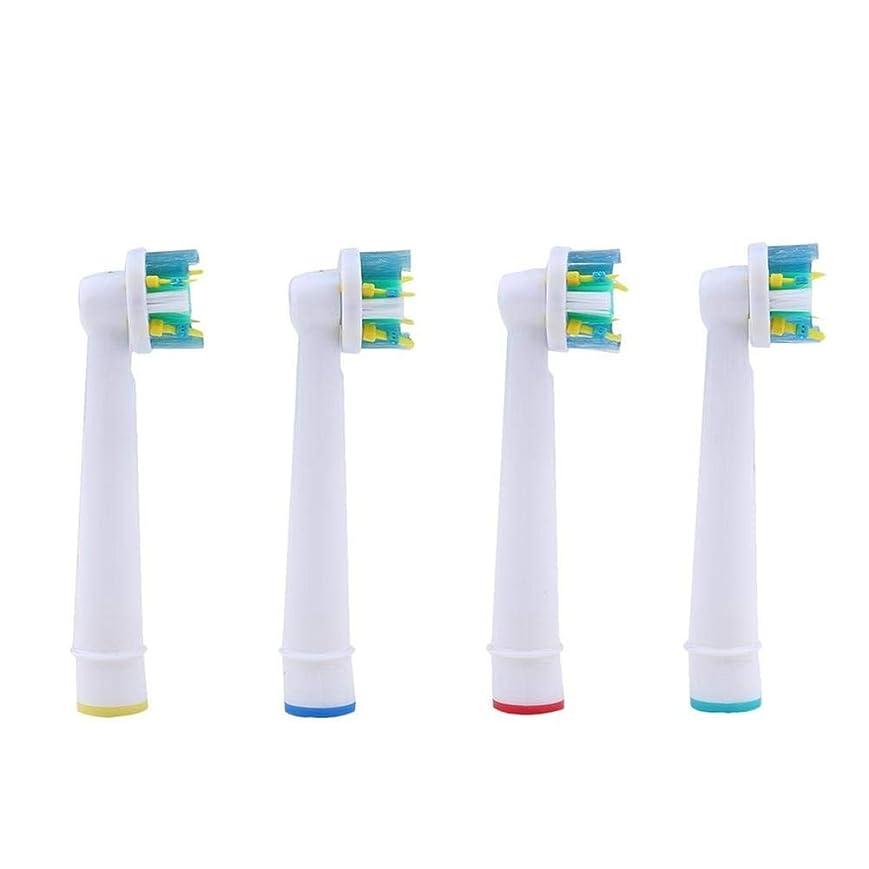 これまで手書き考案するOral-B電動歯ブラシ 歯ブラシヘッド交換 交換用ブラウン マルチアクションブラシ OralB FLOSS ACTIONのために適した 汎用互換品 4本/セット
