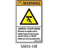 セフティデンキ SAシリーズ ISO警告ラベル 縦型 英文 頭上注意 5シート × 5枚 SA015-15E