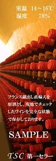 シャンボール・ミュジニー プルミエ・クリュ [2009] Chambolle Musigny Premier Cru 750ml コント ジョルジュ ド ヴォギュエ Comtes Georges de Vogue
