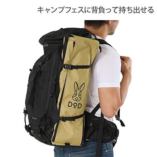 DOD(ディーオーディー)バッグインベッドバッグに入る軽量ベッドツーリングにもCB1-510Tベージュ