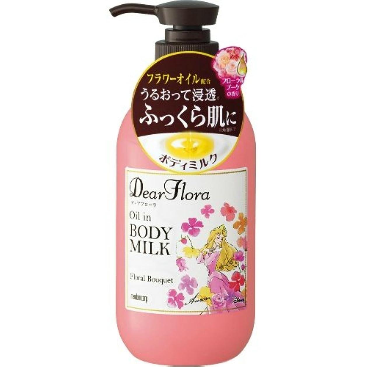 デンマーク語尋ねる起きろMANDOM マンダム ディアフローラ オイルインボディミルク フローラルブーケの香り 240ml ×024点セット(4902806105414)