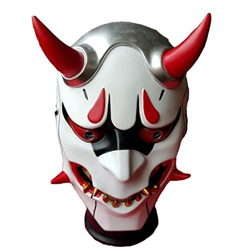 Soldier Mask Halloween Genji Reaper Costume Ghost Cosplay (Free Size, Color 1)
