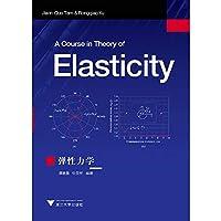 Elasticity(Chinese Edition)