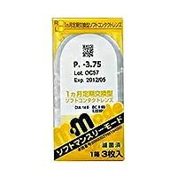 処方箋不要 エイコー ソフト マンスリー モード 1ヶ月 使い捨て コンタクト レンズ 【BC】8.6 【PWR】-5.00