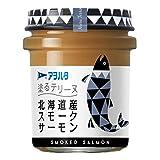 アヲハタ 塗るテリーヌ 北海道産スモークサーモン 73g ×2個