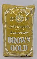 【カフェーパウリスタ】パウリスタロイヤルブレンド 500g(豆)