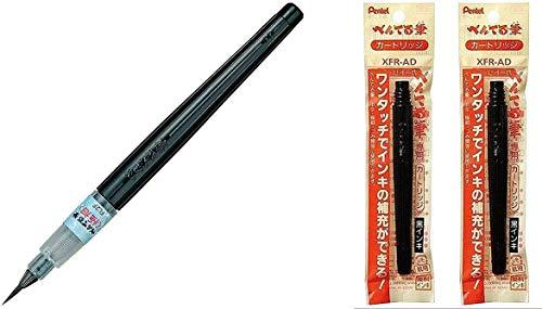 Pentel Fude Brush Pen Extra Fine (XFL2F) + Cartridge (XFR-AD) 2-Pack