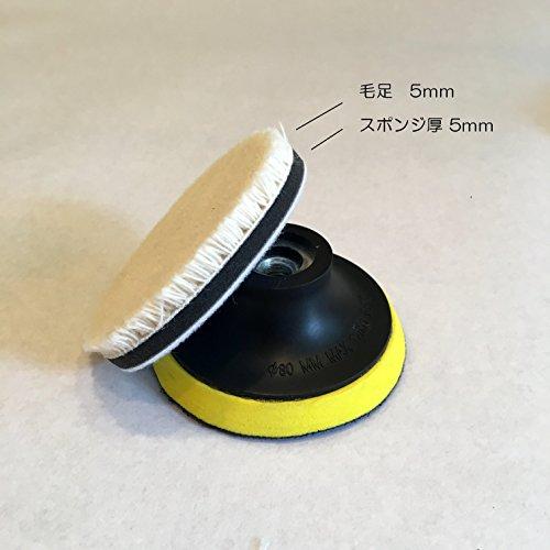 HOTEISON『電動カーポリッシャースポンジバフ10点セット(80mm)』