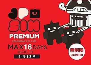 Travel for JPAPN SIM Card JPSIM Premium 16days Unlimited 3in1SIM(with SIM pin)